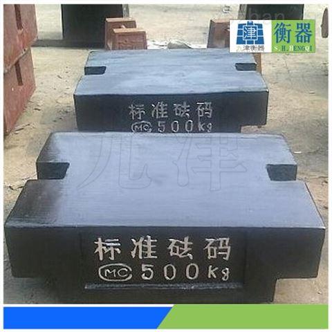 供应500kg铸铁砝码校准使用 电子秤校准500公斤砝码