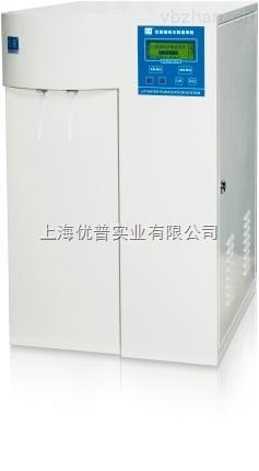 UPH-I-20/40/60/80/100L-微量分析型超纯水机-落地式