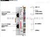 beckhoff倍福BK3010, BK3100, BK3110 | PROFIBUS 总线耦合器模