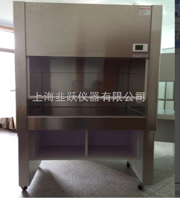 ZJ-TFG-15-贵州小型通风柜,通风柜厂家