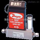 Dwyer GFC系列氣體質量流量控制器