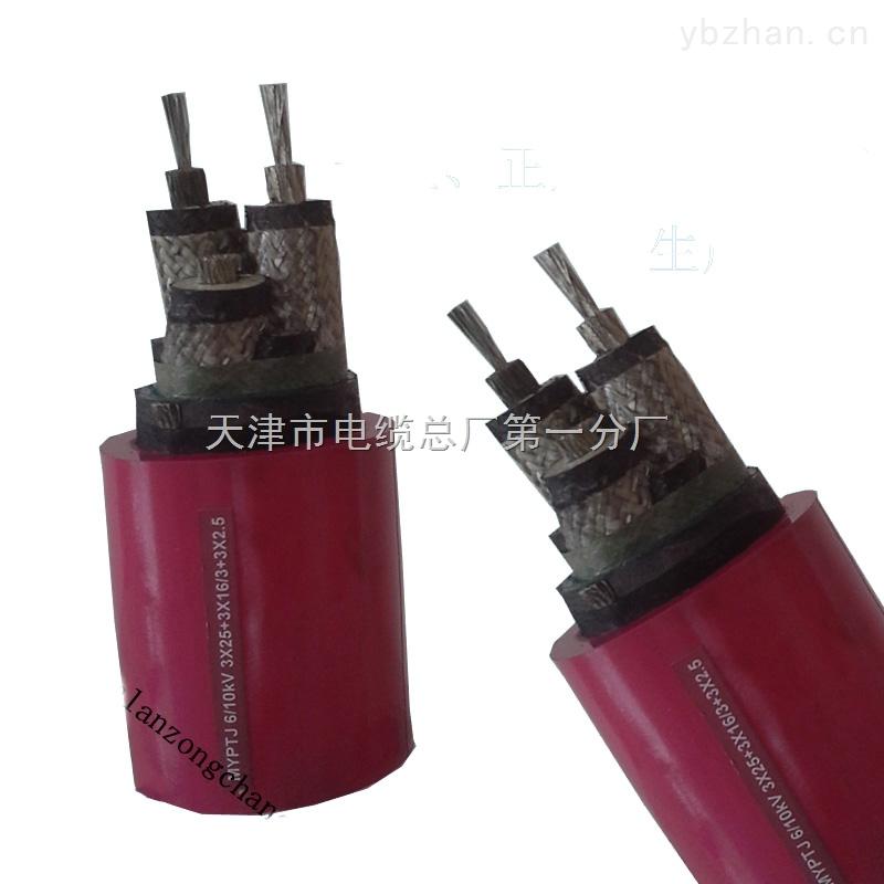 国标现货 MVV22矿用铠装电力电缆