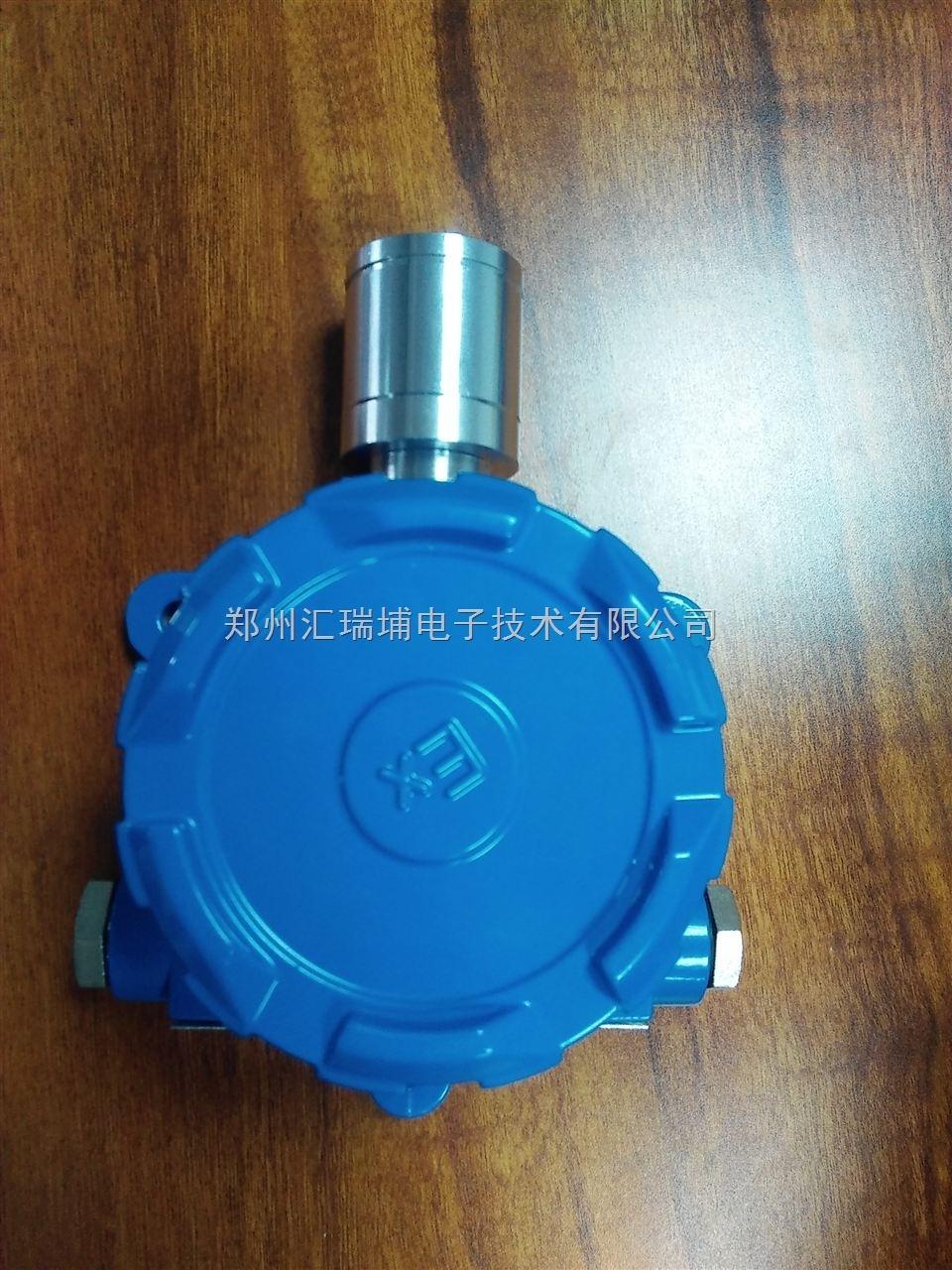 HRP-T1000气体报警器-点型无屏显可燃气体探测器