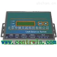 定位式漏水傳感器/漏水檢測儀  型號:SPLDS-2000