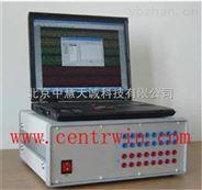 便攜式電量分析記錄儀  型號:YLWFLC-6