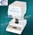 WSB-VI智能白度仪说明