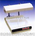 ZF-I型系列紫外线分析仪价格