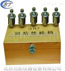 QNF粘膜回粘性测定器厂家