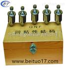 供应QNF型漆膜回粘性测定仪