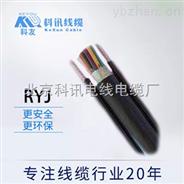 WDZ-BYJR-1.0低烟无卤阻燃软电线