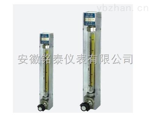 供應LZB系列耐腐玻璃轉子流量計型號性能