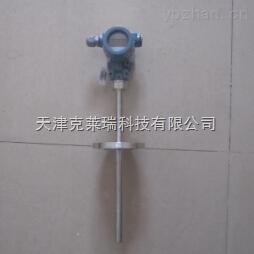插入式温度变送器,SBWZ一体温度变送器