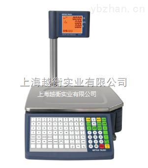 電子計重桌秤價格 上海超市收銀用電子秤帶打印