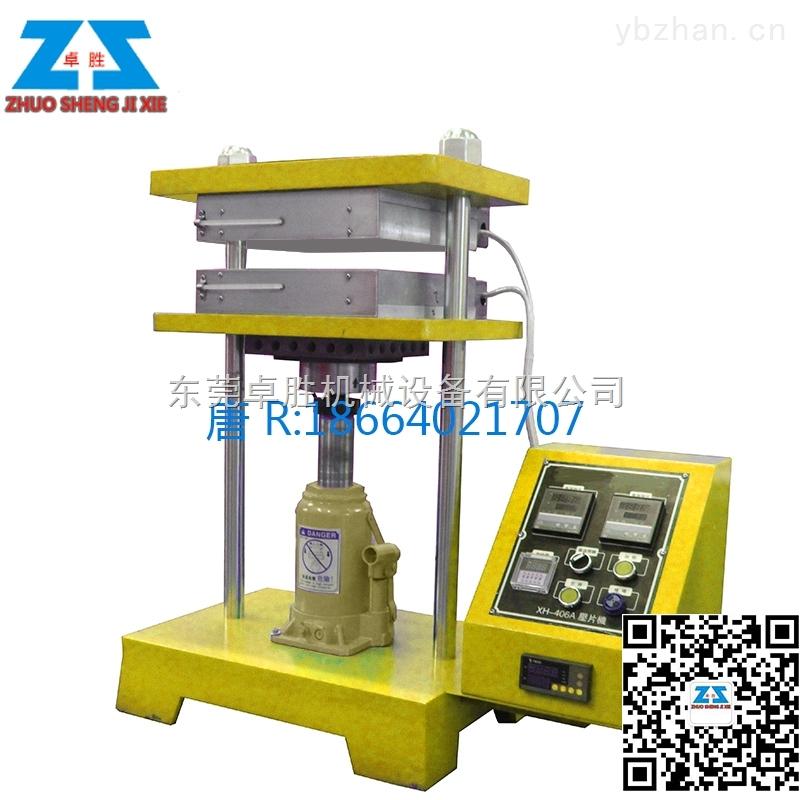 zs-406-標準實驗小型手動壓片機多少錢