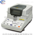 北京供应XY-MW系列卤素水分测定仪