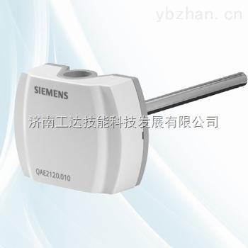 西門子浸入式溫度傳感器QAE2111.010暖通空調用