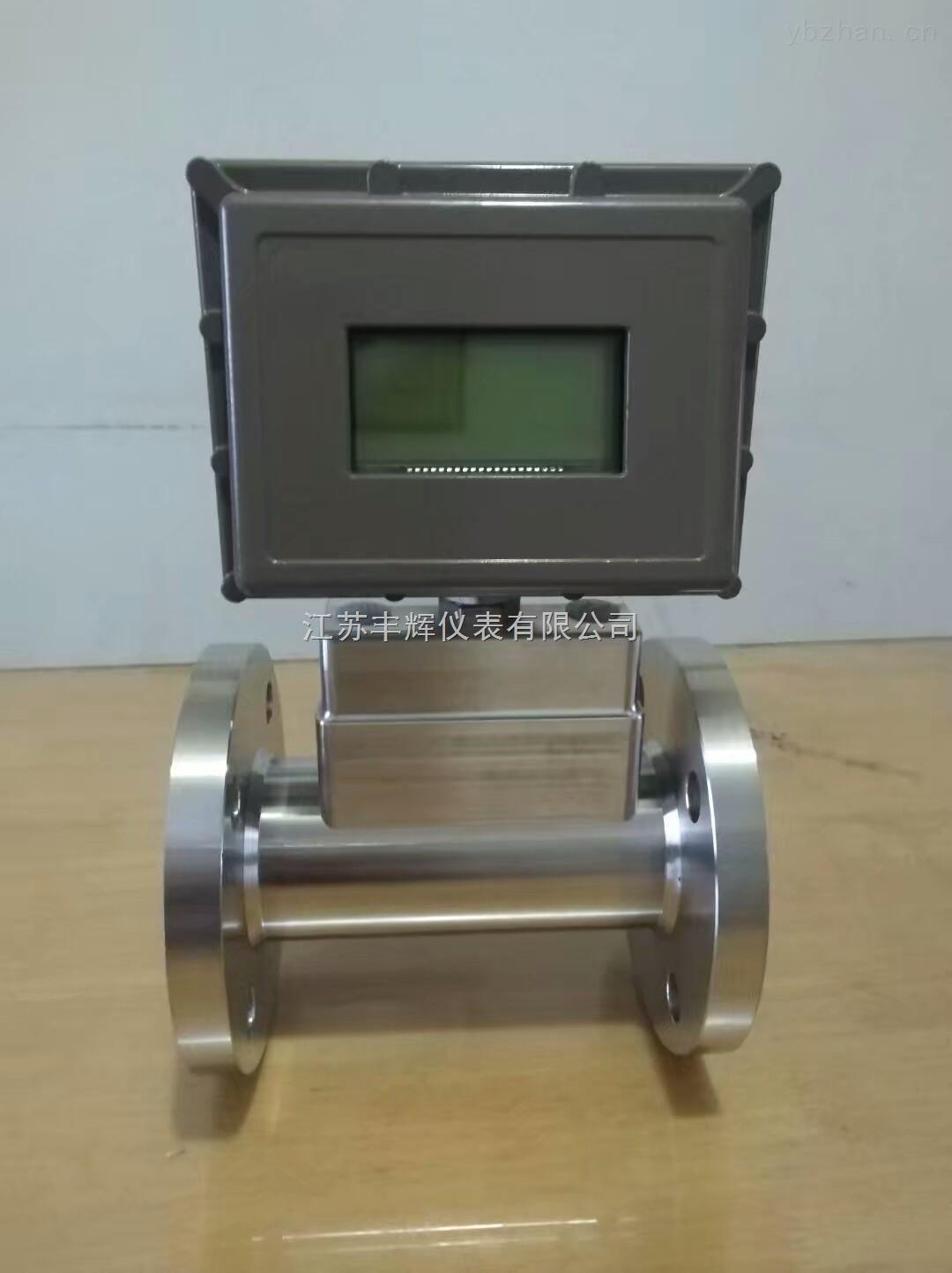 通用自动气体涡轮流量计