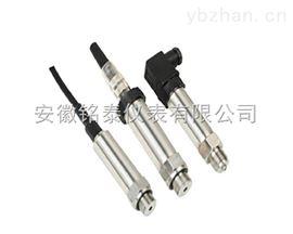 FBGT系列温度传感器供应厂家报价
