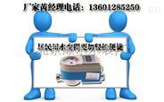 陕西IC卡水表价格厂家