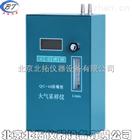 北京供应QC-4S防爆大气采样器