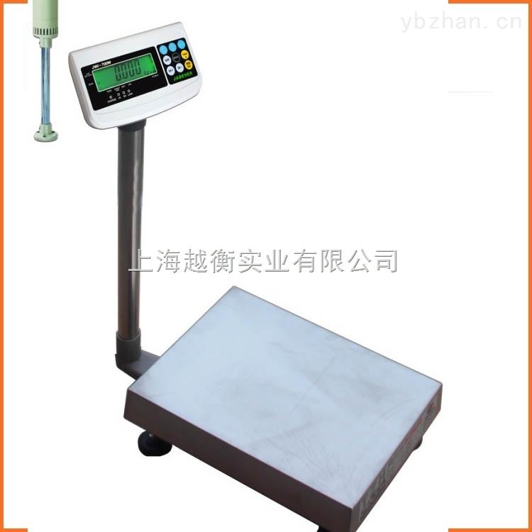 上海300公斤本安型防爆電子臺秤 防爆臺秤多少錢