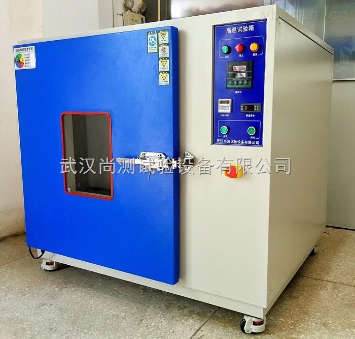 武汉500℃高温烘箱