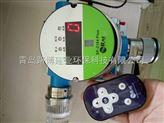 在线式有毒气体探测器 气体超标报警器