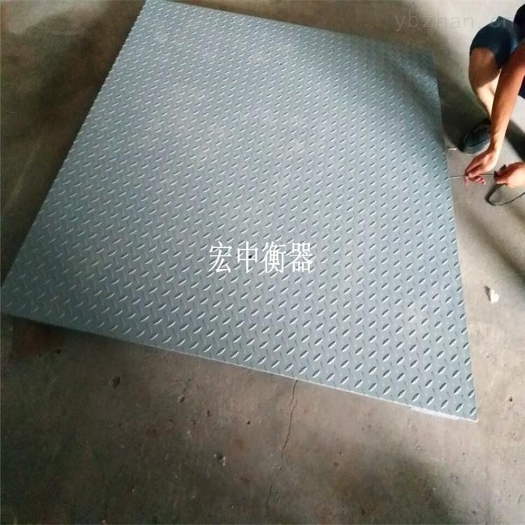 四川遂寧2.5噸電子磅稱 工業臺秤長期供應