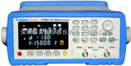 AT521常州安柏电池内阻测试仪
