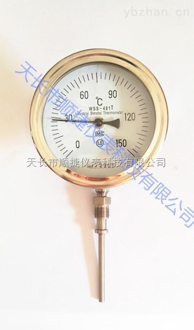 万向型双金属温度计结构