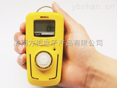 液化石油氣濃度檢測儀報警器
