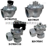 Dwyer DCV/RDCV系列脉冲隔膜阀