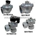 Dwyer DCV/RDCV系列脈沖隔膜閥