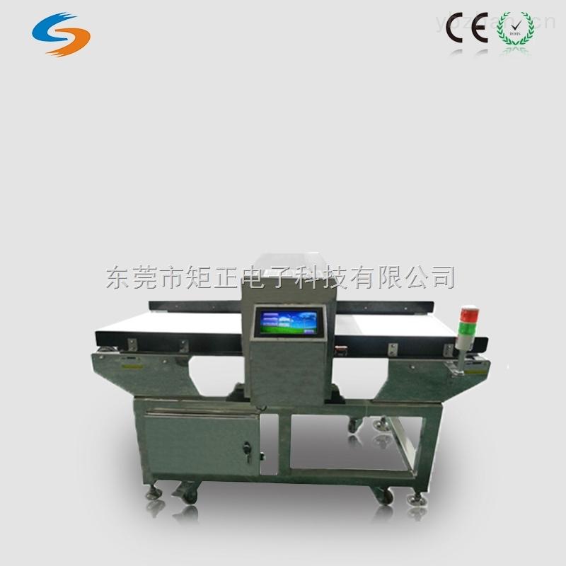 XR-980-矩正XR-980數字型金屬檢測機