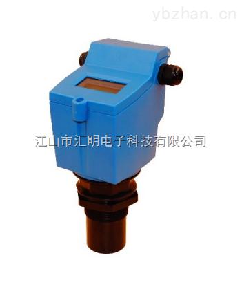 HMQ200-一体式超声波液位计厂家