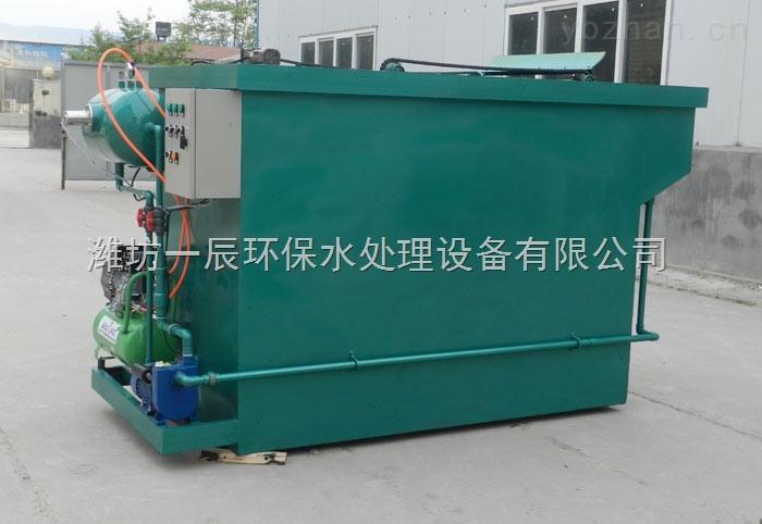 上海生活污水处理工艺