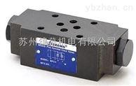 台湾Dekema液控单向阀德克液压阀正品代理