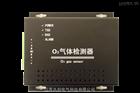 JC-O3-ZN01臭氧传感器参数
