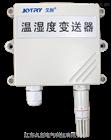 JC-WS-ZN01温湿度变送器(不带显示)