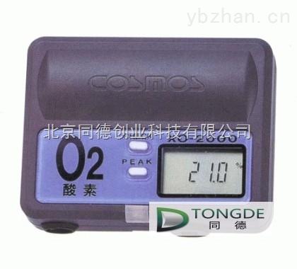 cosmos氧氣計 氧濃度計