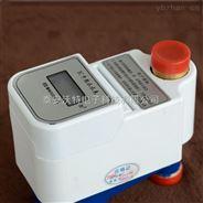 DN15智能立式水表防水水表预付费水表