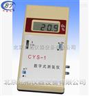 北京供应CYS-1型数字式测氧仪