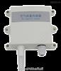 PM2.5傳感器