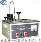SYD-261闭口闪点试验器价格