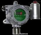 JC-QD631有毒有害气体变送器
