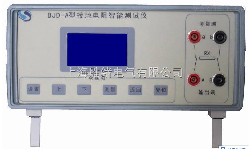 防雷检测仪,首选上海胜绪电气—防雷接地电阻测试仪生产厂家