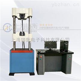 钢板厂用钢板双柱拉力试验机
