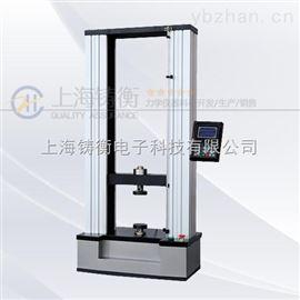 500N微机控制万能试验机