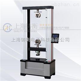 金属丝拉力试验机_测金属丝用的机器怎么卖