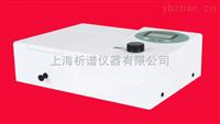 便攜式可見分光光度計上海供應商